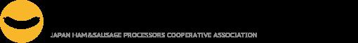 ハムソベを学ぼう 日本ハム・ソーセージ工業協同組合